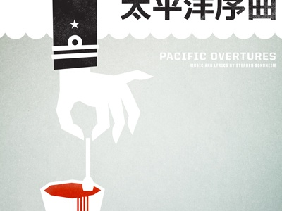 Pacific overtures dribbble