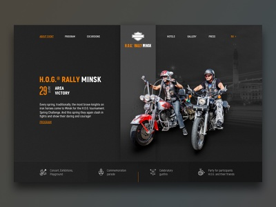 H.O.G. Rally Minsk minsk event motorbike header bikers sketch web design minimal website web ux ui simple landing flat design hogrally dark clean