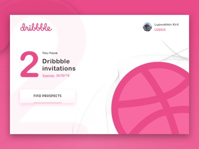 2x Dribbble Invitations draft prospect shot web clean invite invitation dribbble