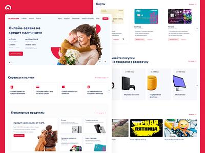 Home Bank | Website concept pt. 1/2 banking bank web ux ui corporate loan fintech finance website