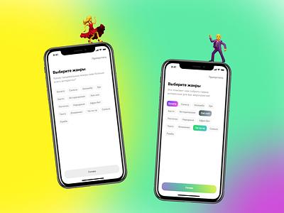 Dance party app   Genres selection gradient ui dance ios