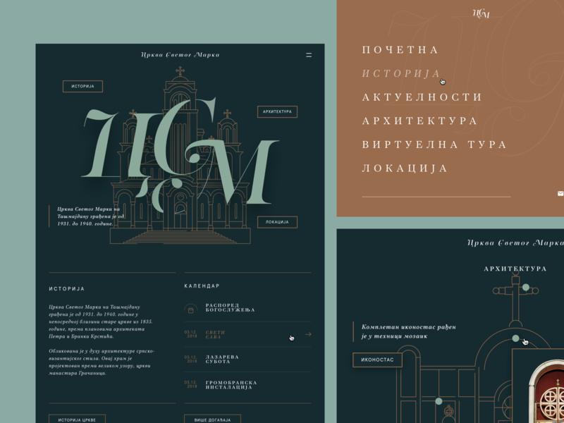 Church website ⛪ by Margareta on Dribbble