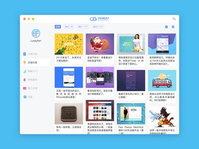 Publishing concept UI