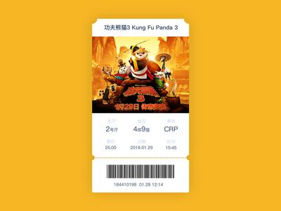 Send you a movie ticket!