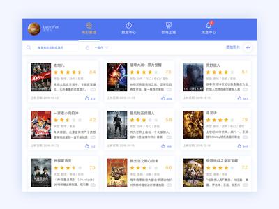 Movie Management Interface
