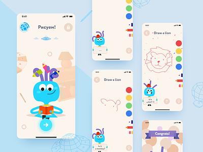 Skyeng kids — homework, drawing skyeng kids children alien ux uiux ui design ui mobile ui mobile design mobile app