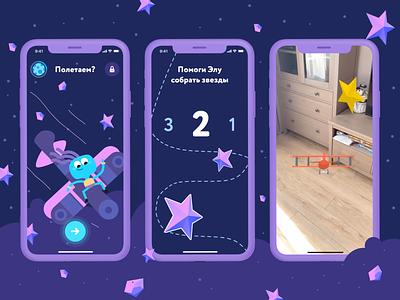 Skyeng kids — games userinterface userexperience uidesign sky interface figmadesign figma appdesign kids children alien ux uiux ui design ui skyeng mobile ui mobile design mobile app