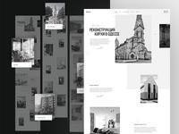 Archmaster agency