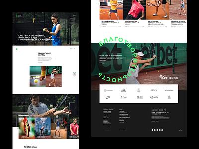 ASTA. All seasons tennis academy design branding illustration white concept fashion logo sports design sports logo sportswear sport ux ui