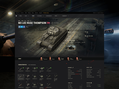 World of Tanks: Tankopedia wargaming worldoftanks tanks wot uitrends uxdesign userexperience interface uidesign webdesign ux ui