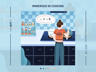 Immersed in cooking