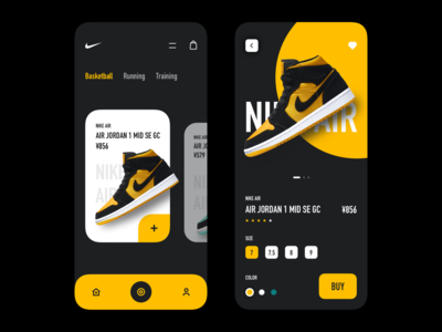 Nike App Shop