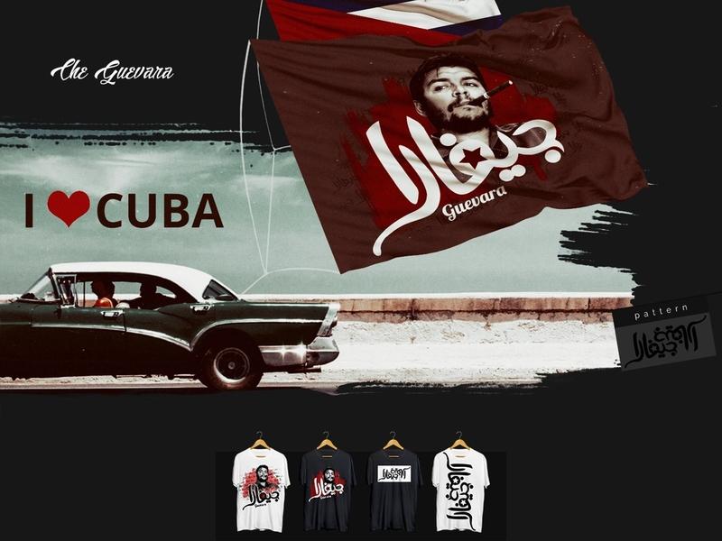 Che Guevara Arabic Typography Tishirt web design trendy ux user interface user experience daily ui george samuel freebies free psd interaction design interaction ecommerce dark ui landing page che guevara typogaphy arabic calligraphy