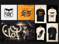 Batman Arabic Typography Tshirt