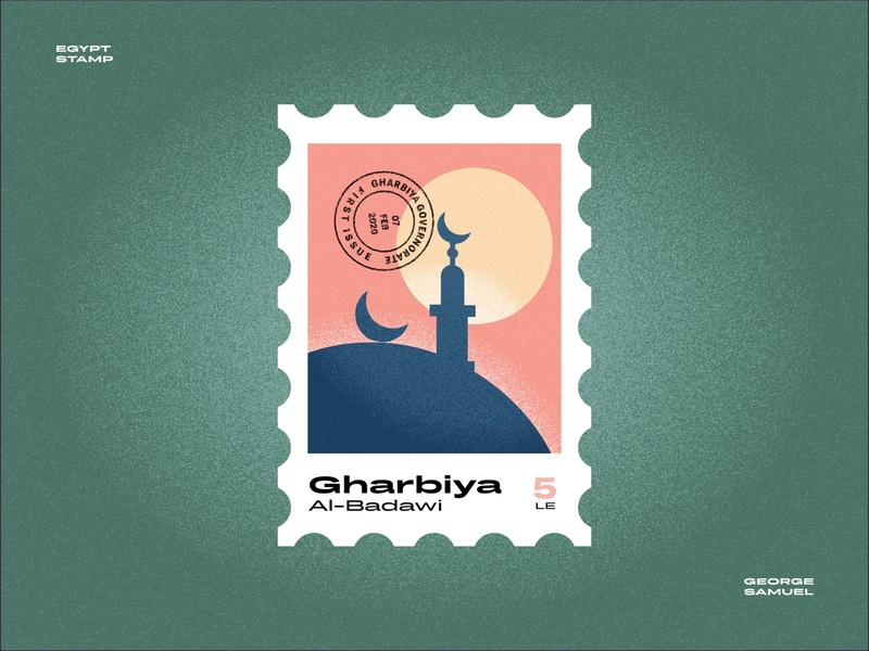 Gharbiya Stamp illustration sun muslim islam islamic mosque noise ancient egptians pharaoh landmark animation flat illustration postage stamp stamp illustration george samuel