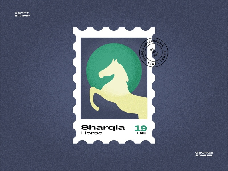 Sharqia Stamp illustration