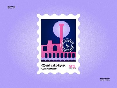 Qalubiya Stamp illustration islamic art islam mosque noise ancient egptians pharaoh landmark animation flat illustration postage stamp stamp illustration george samuel