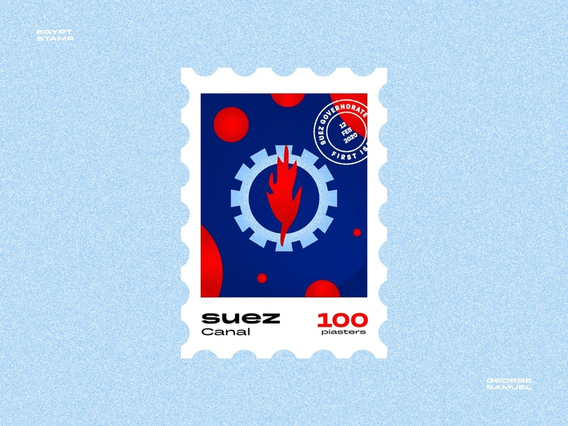 Suez Stamp illustration