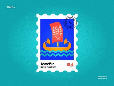 Kafr el Sheikh Stamp illustration noise ancient egptians pharaoh landmark animation flat illustration postage stamp stamp illustration george samuel navigation sea boat fish