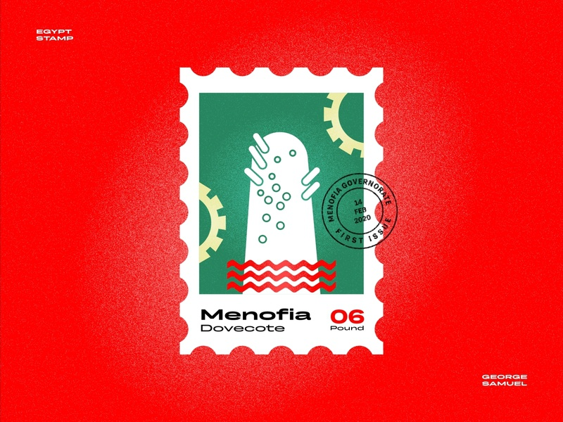 Menofia Stamp illustration