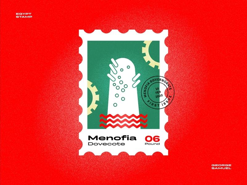 Menofia Stamp illustration industry cog bird dovecot dove noise ancient egptians pharaoh landmark animation flat illustration postage stamp stamp illustration george samuel