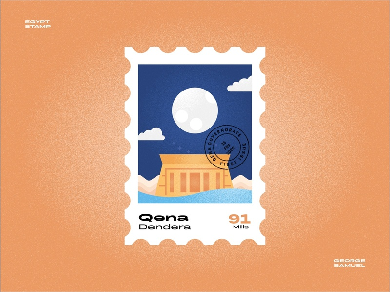 Qena Stamp illustration