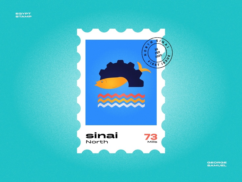 North sinai Stamp illustration