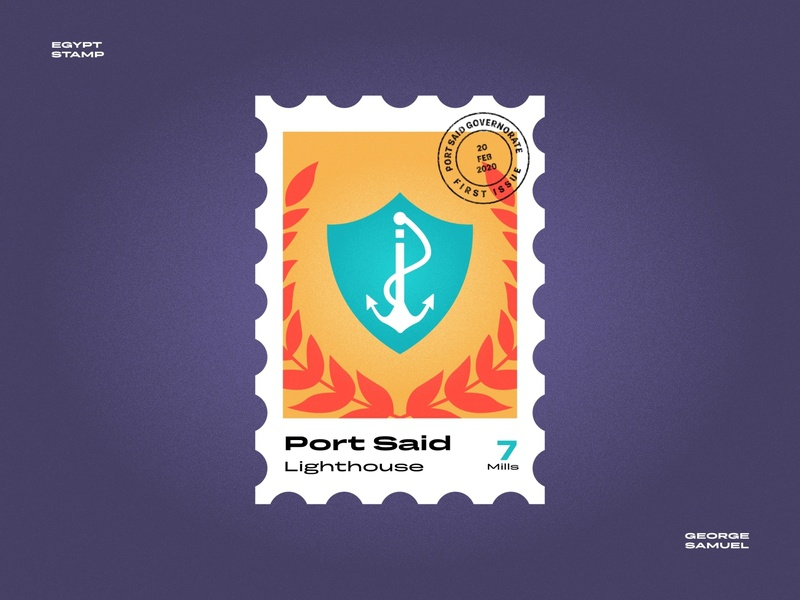 Port Said Stamp illustration