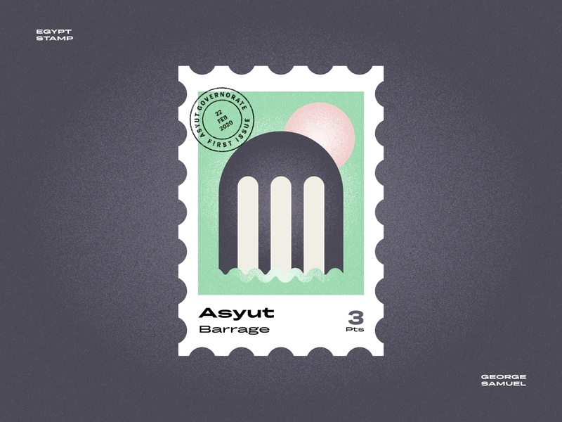 Asyut Stamp illustration