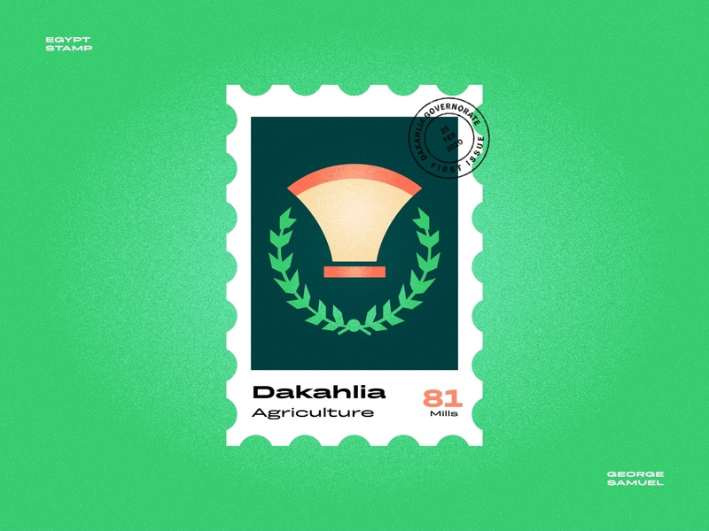 Dakahlia Stamp illustration
