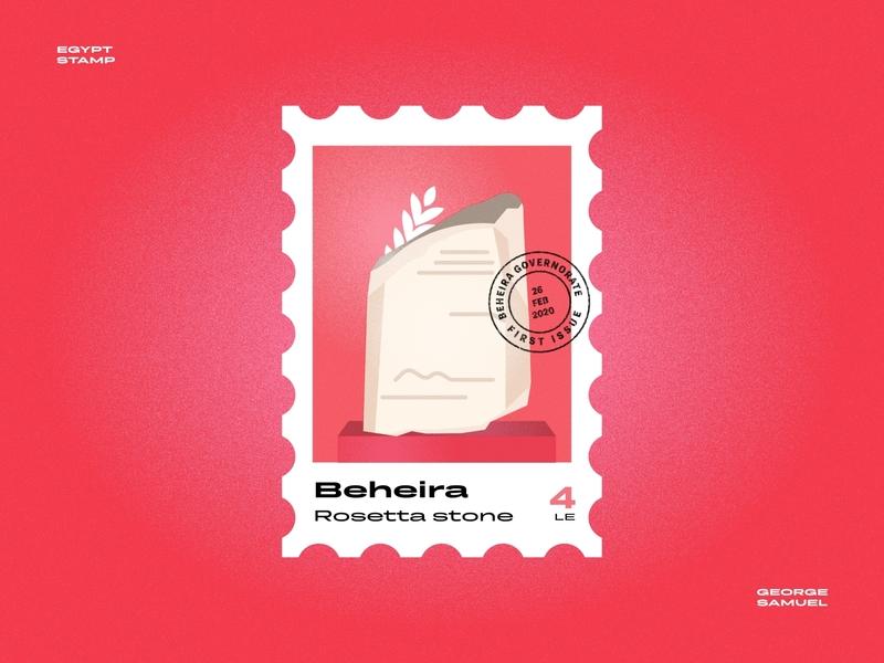 Beheira Stamp illustration noise ancient egptians pharaoh landmark animation flat illustration postage stamp stamp illustration george samuel paper rock rosetta stone