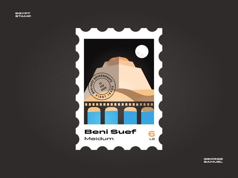 Beni Suef Stamp illustration