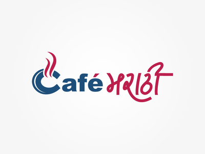 Cafe Marathi Logo colour color icon website blog cinema film marathi cafemarathi fil logo
