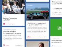UI Elements For News Website