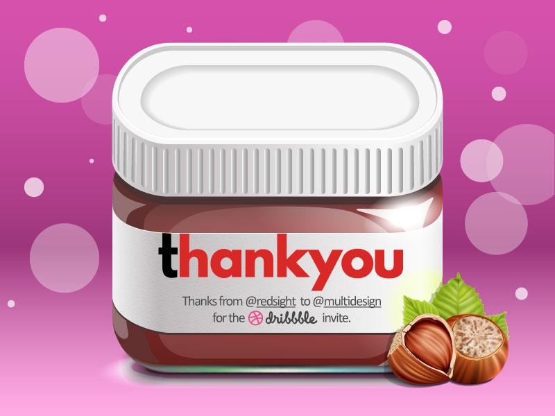 Thanks for the invitation illustration invite invitation thank you thanks shocolate nuts icon ios debut first shot illustrator adobe illustrator vector glass