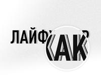 Regular and HiDPI (Retina) versions of logo