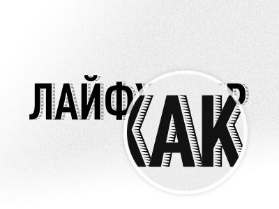 Regular and HiDPI (Retina) versions of logo logo branding identica pixel perfect retina hidpi engraving
