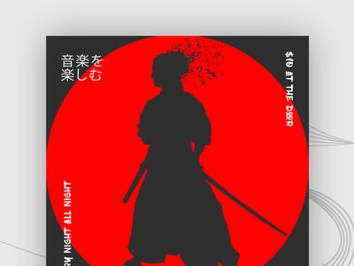 Samurai Jazz Technician music poster poster design poster