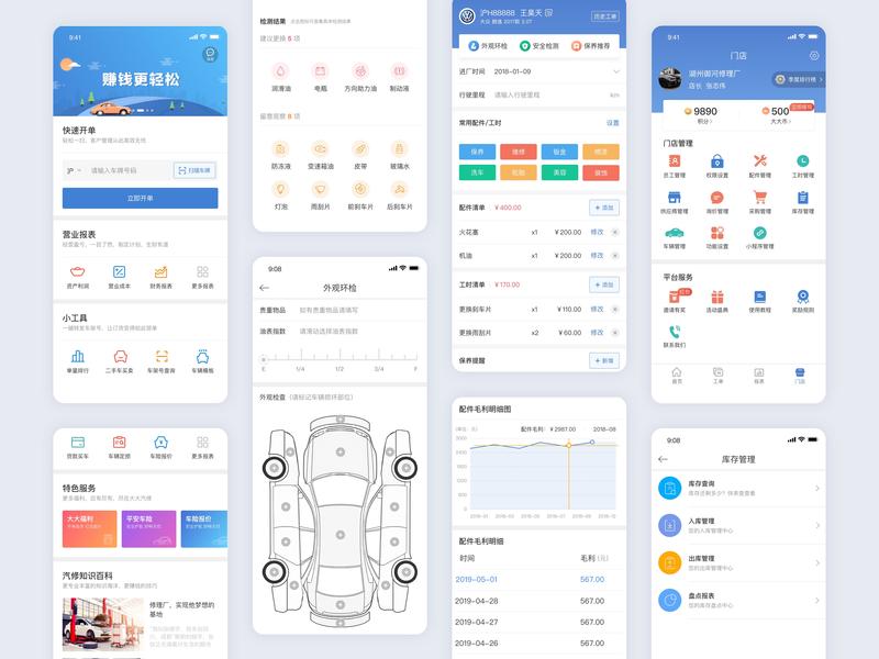 UI app ux ui design
