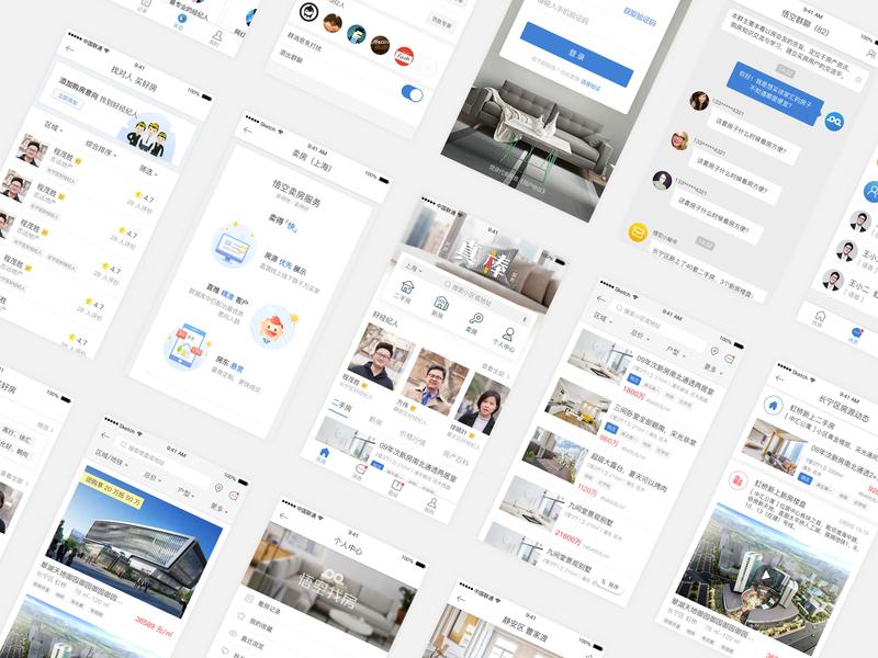 悟空找房 APP illustration typography app design ui ux