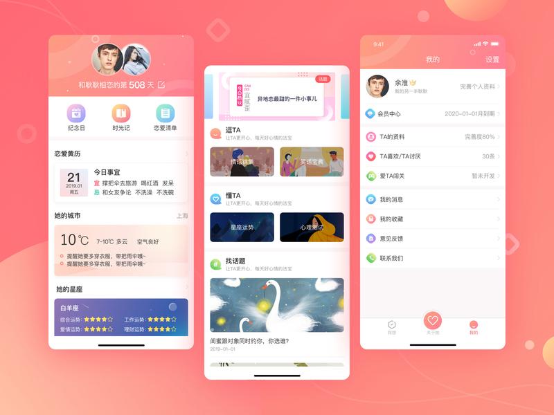 love flat ux ui app design