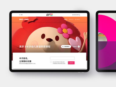 EF Kids & Teens illustration animation ux website web design app ui branding
