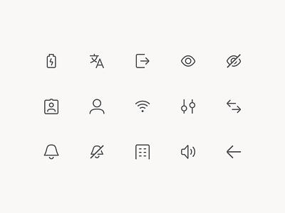 Noomi iconography illustration ui vector pictogram icon