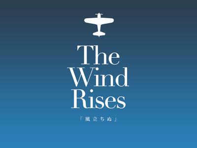 The Wind Rises graphic animation the wind rises hayao miyazaki gradient