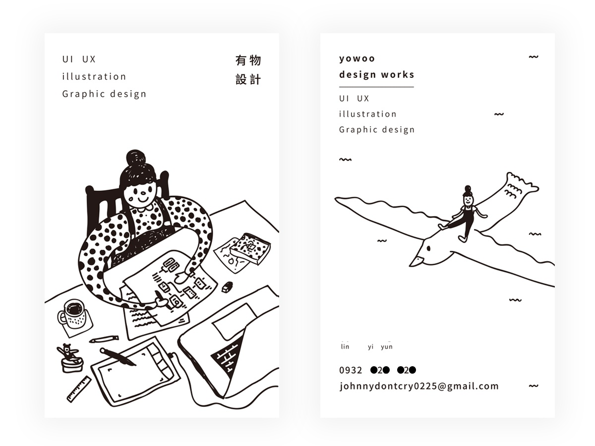 Yowoo design works name card by yiyun lin on dribbble
