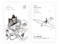 yowoo design works  Name card