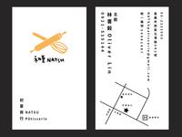 NATSU Pâtisserie - 初夏商行 Name Card Design