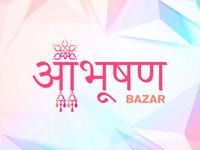 Logo Design - Aabhushan Bazar