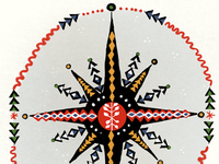 December 6th: A Festive Star