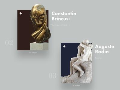 Multimedia Art Museum Moscow exhibition cards museum site showcase brincus rodin art museum